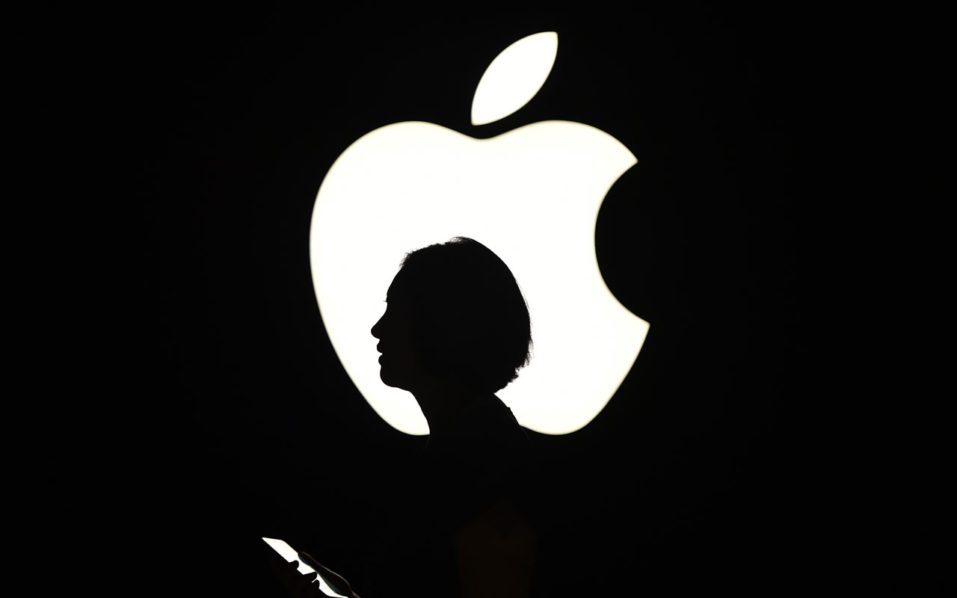 Apple / AFP PHOTO / Josh Edelson