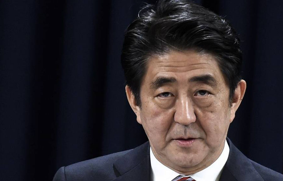 Shinzo Abe PHOTO: AFP-JIJI