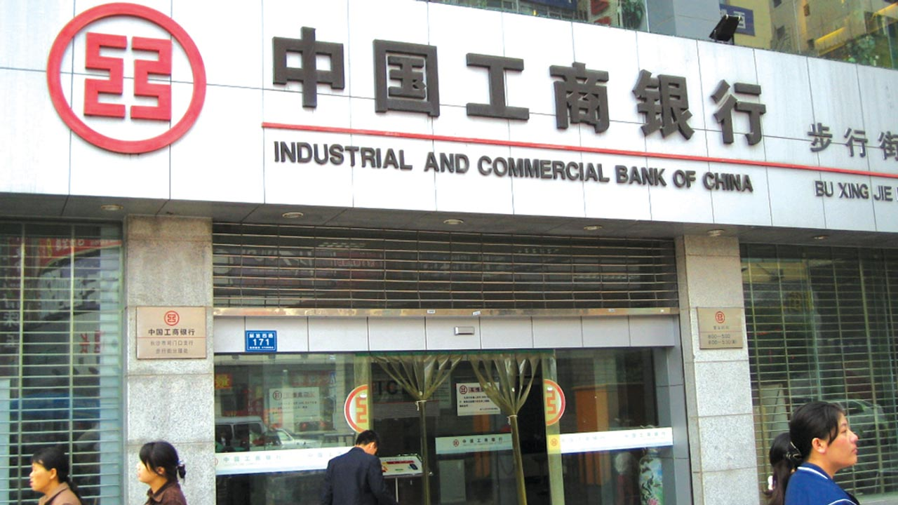 A China Bank