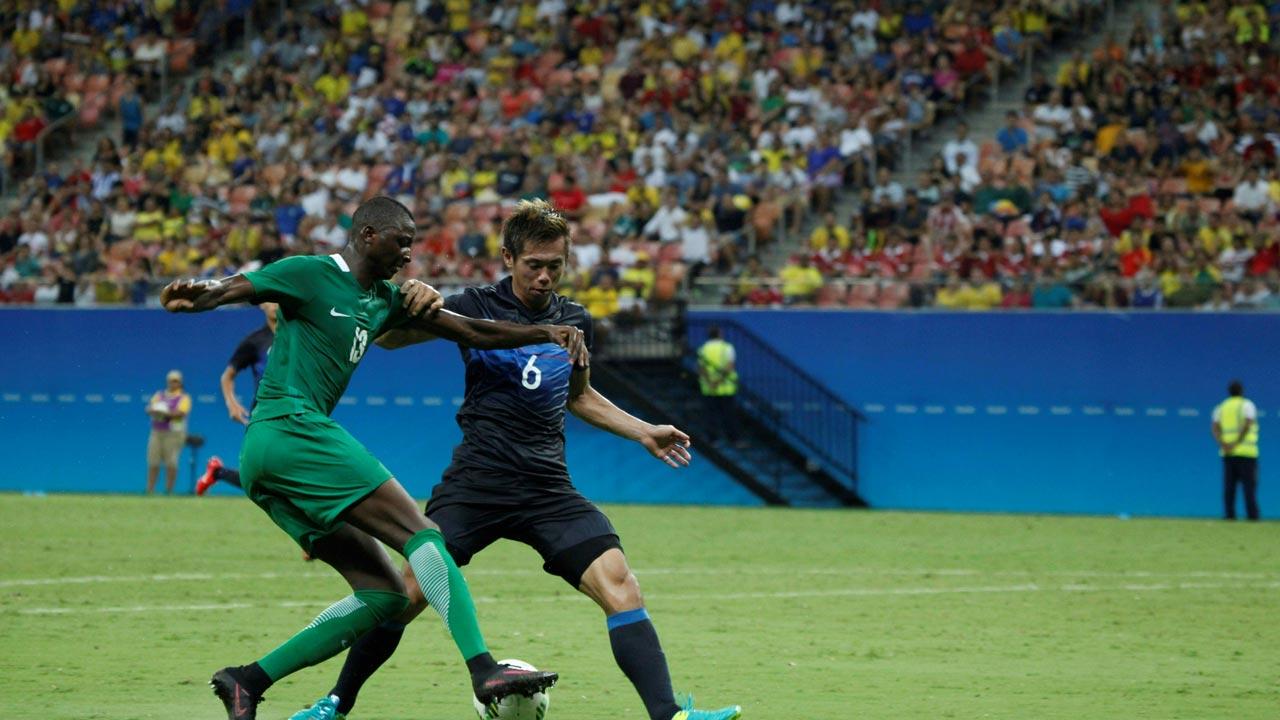 Nigeria Sport News