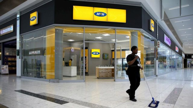 MTN signs N200b loan with 12 banks for expansion purposes