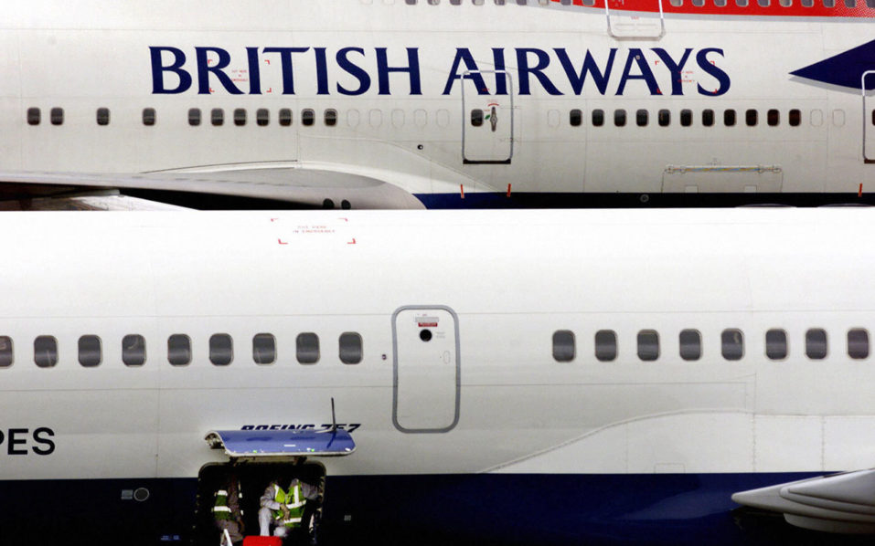British Airways. PHOTO: ADRIAN DENNIS/AFP/Getty Images