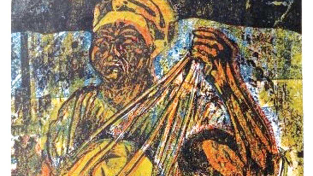 Paper print, My Life (1983) by Geoffrey Aje Arueyingho