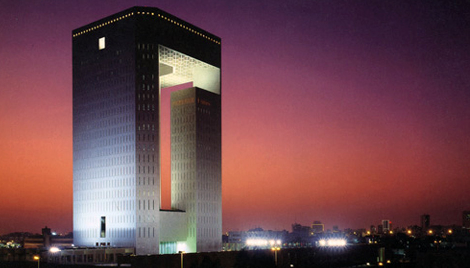 Islamic Development Bank Headquarters, Jeddah