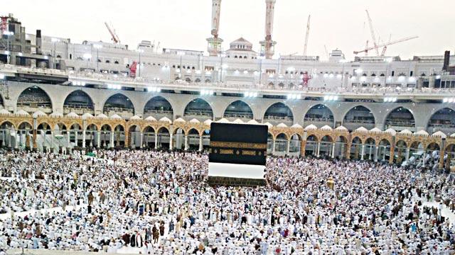 Pilgrims performing tawaf around Ka'abah… on Wednesday