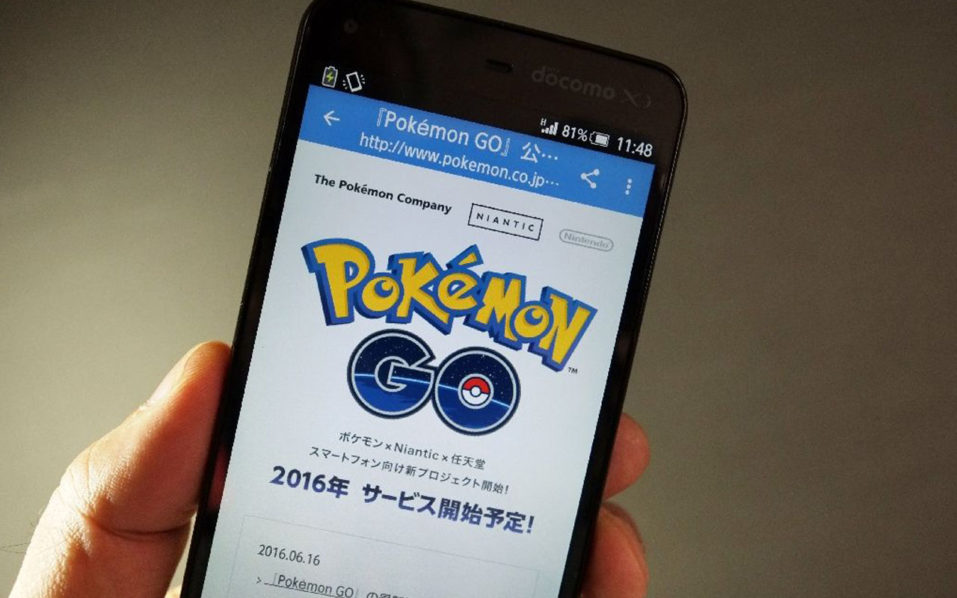 Lawyer Nachiket Dave argues that the Pokemon Go game offended the religious sensibilities of Hindus and Jains (AFP Photo/Kazuhiro Nogi)
