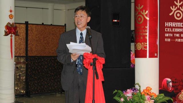 Affairs of Chinese Embassy in Nigeria, Qin Jian
