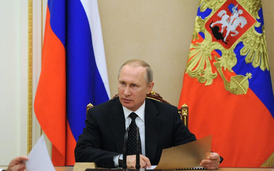 Russian President Vladimir Putin / AFP PHOTO / SPUTNIK / Michael Klimentyev