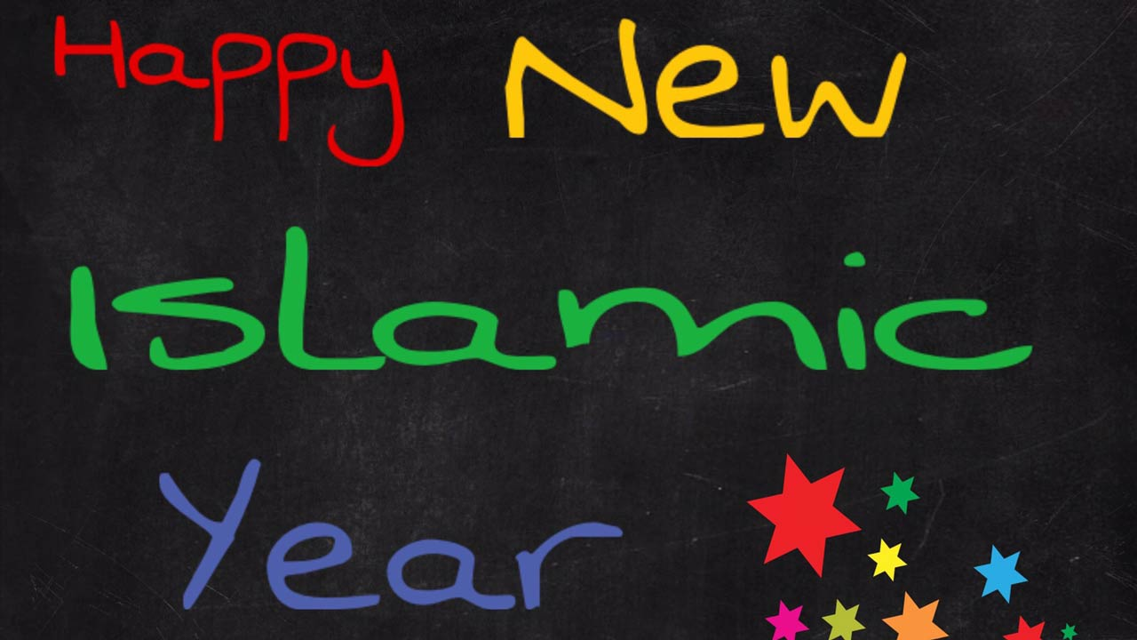 Islamic New Year