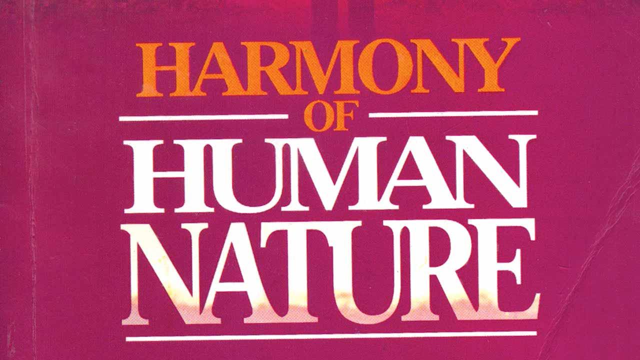 harmony-18-12-16