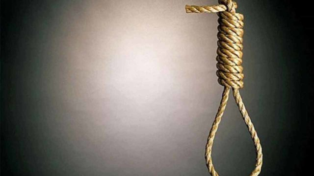 Man sentenced to death for stabbing wife