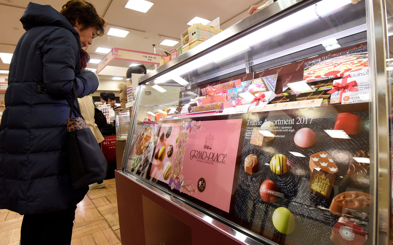 Chocolates Away As Japan Cashes In On Valentineu0027s Day