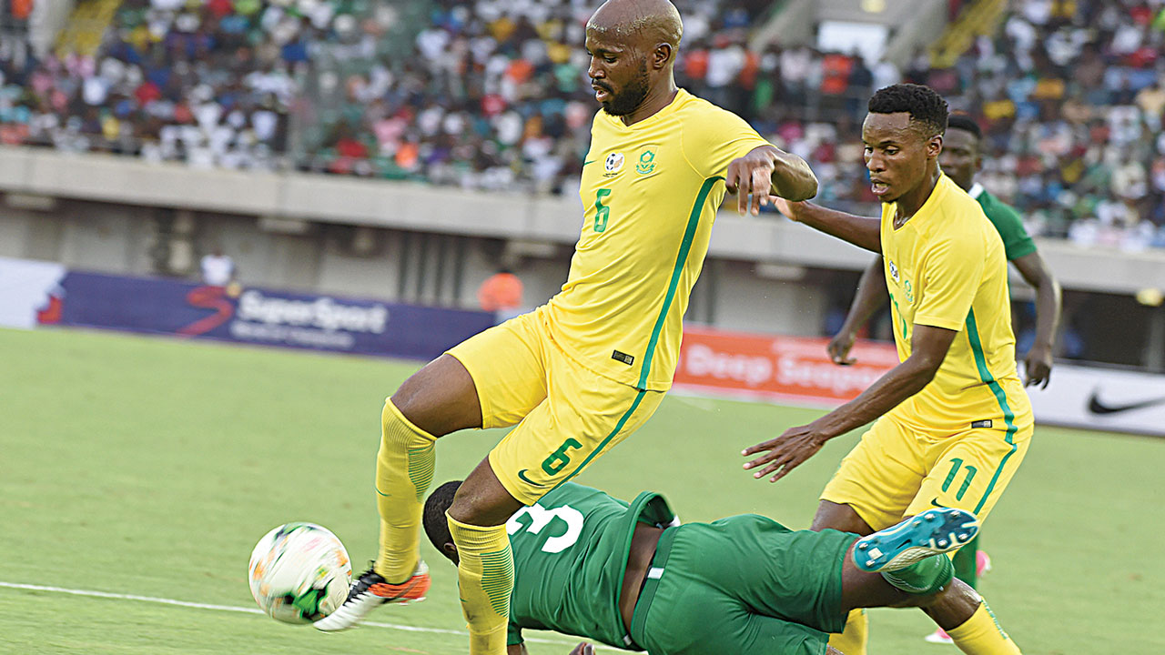 Forex africa cup