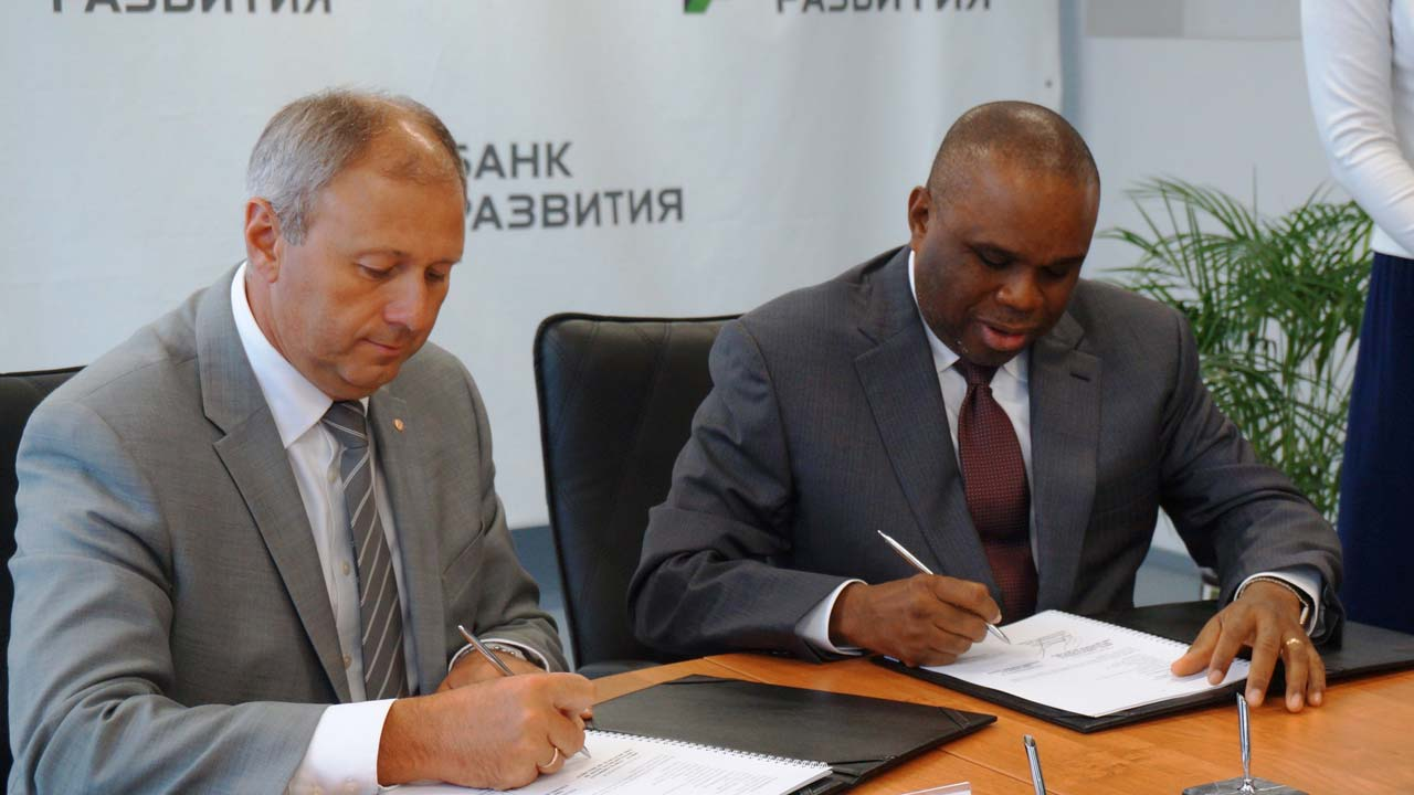 Afreximbank, Belarus sign $150million pact to boost African economy