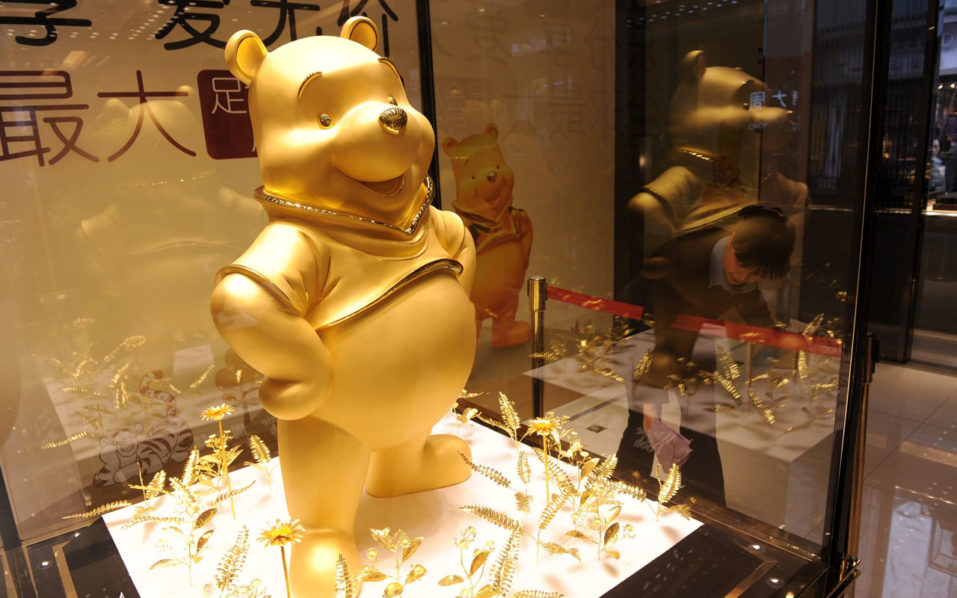 Winnie the Pooh blacklisted in China, again
