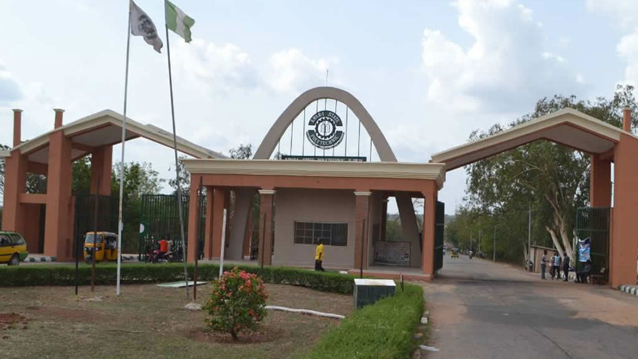 Main Entrance, Kwara State Polytechnic. Photo: Schoolworld