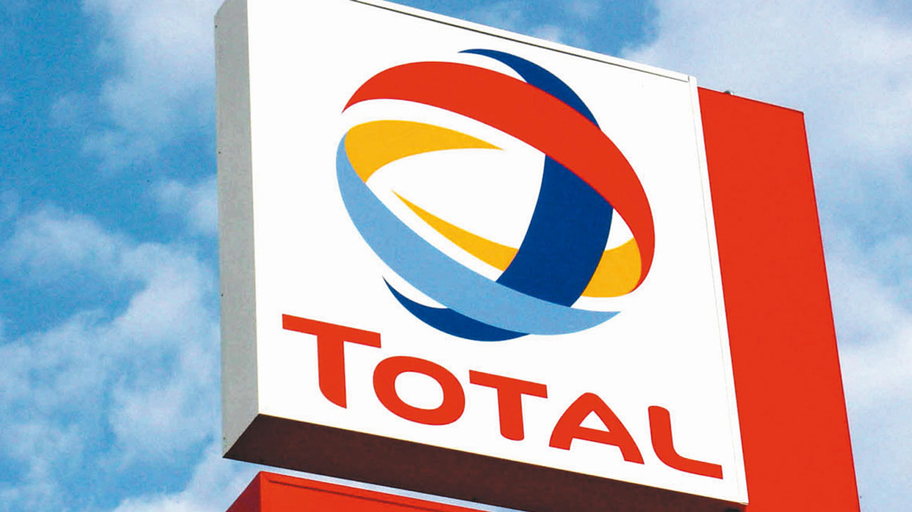 Image result for Total Upstream Nigeria Limited