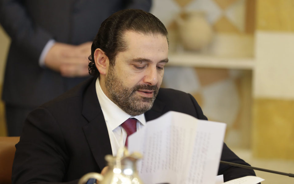 New Settlement Expected to Close Hariri's Resignation File, Test Lebanon's Dissociation Policy