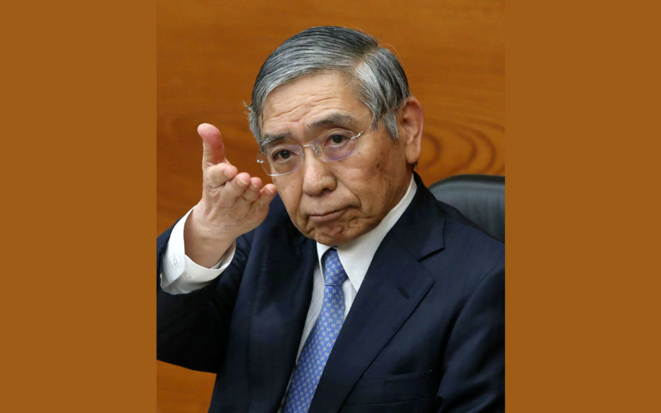 Bank of Japan holds rates as inflation remains low
