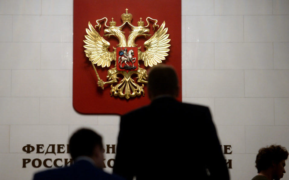 Russian Federation  declares nine U.S.  media outlets 'foreign agents'