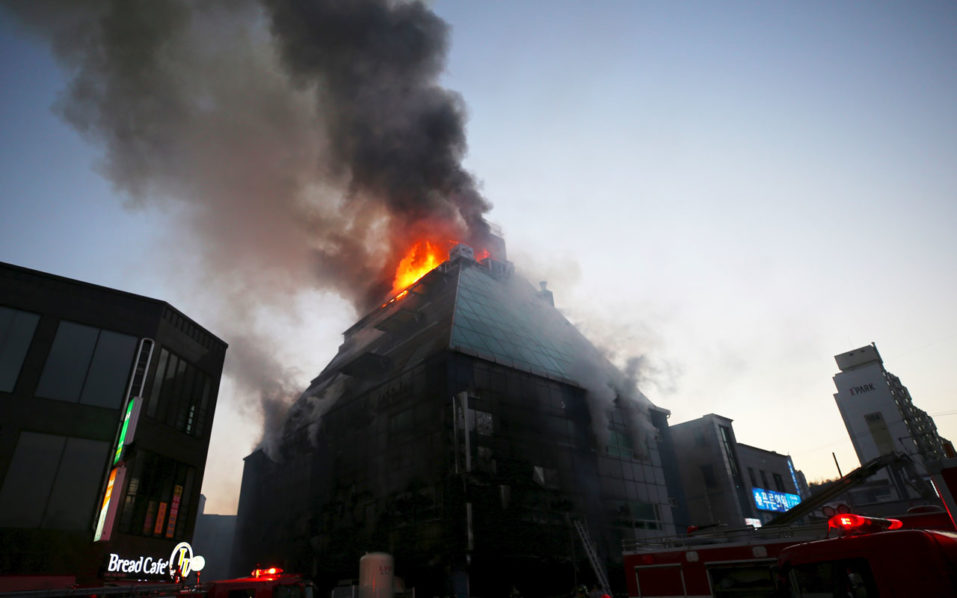 South Korea sports centre fire causes at least 29 deaths
