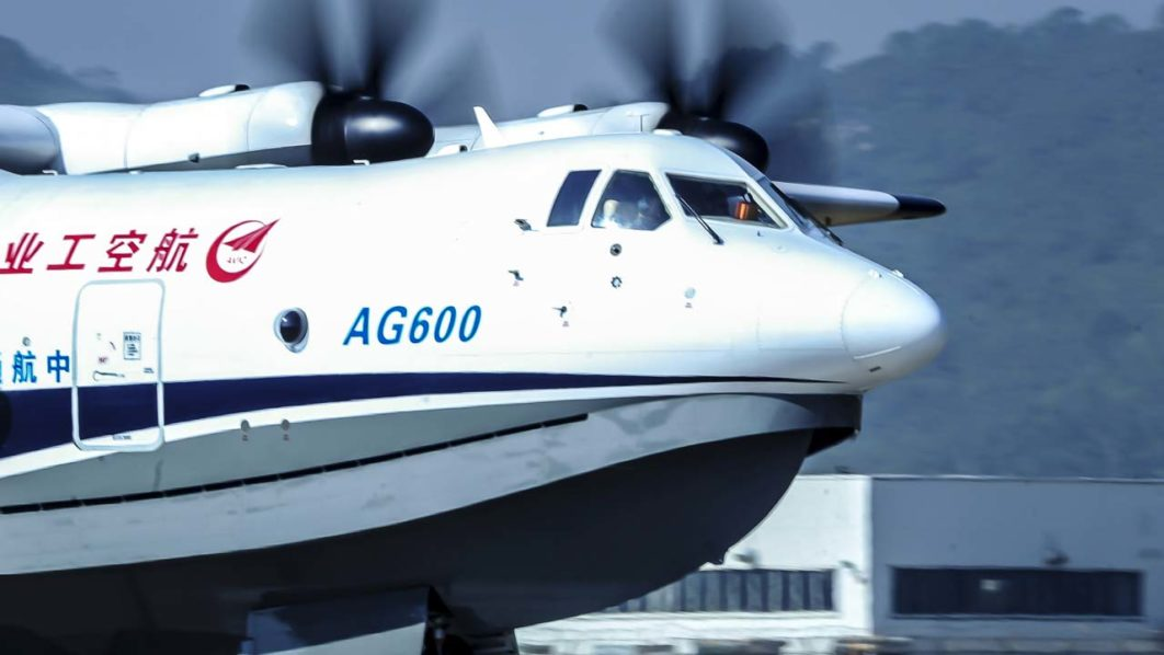Image result for World's largest amphibious aircraft takes off in China