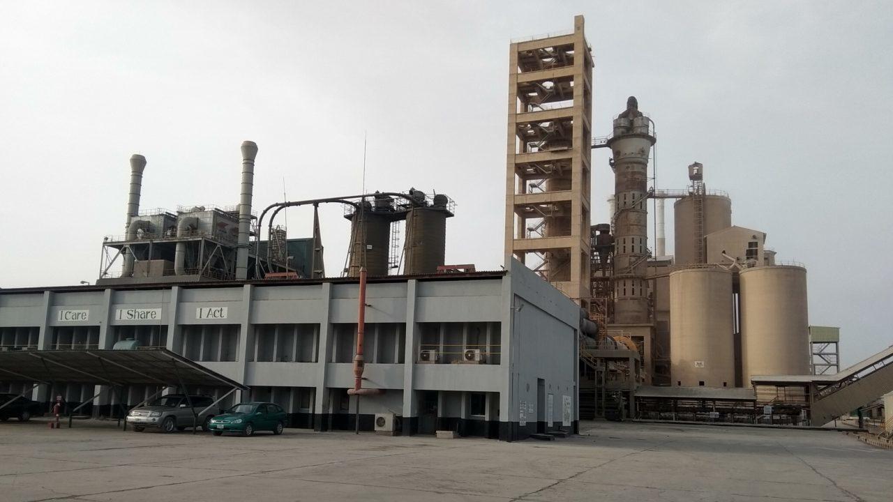 Ashaka Cement to inaugurate N11bn 16MW power plant | The