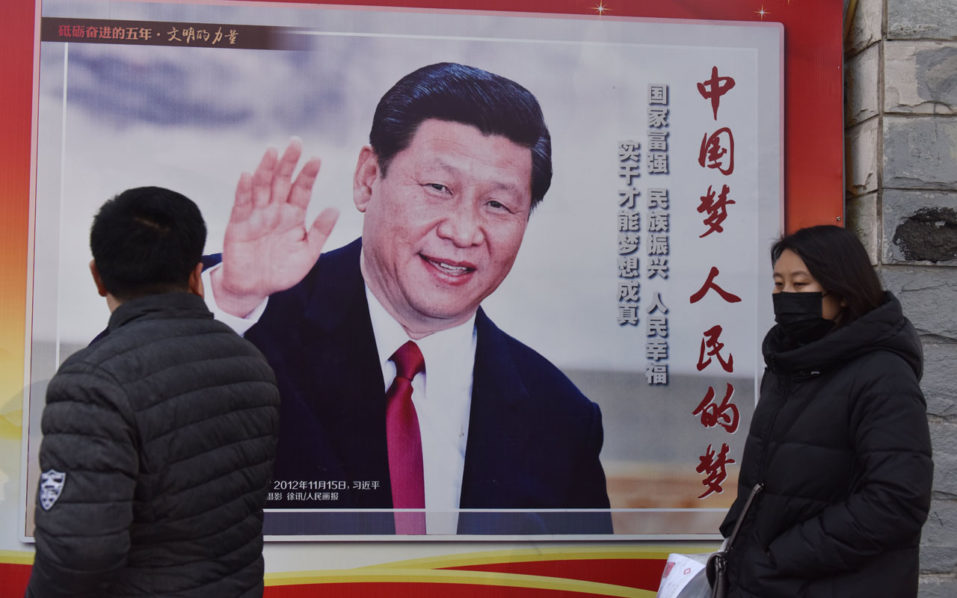 CPC removes two term limit for President Xi Jinping