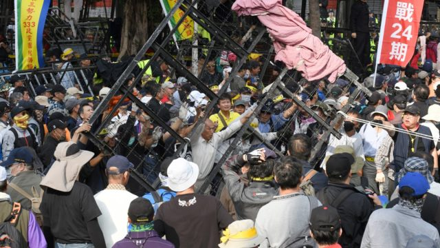 Taiwan veterans clash with police in pension protest