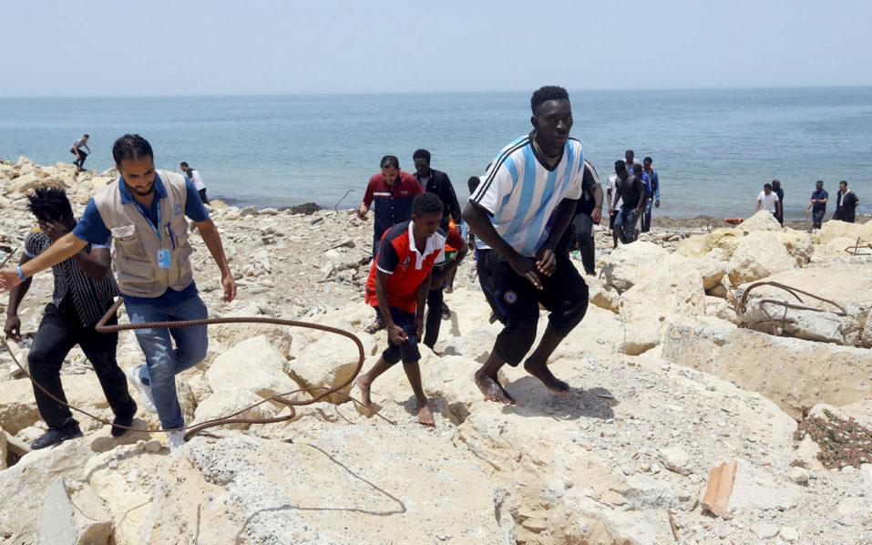 At least seven dead in migrant shipwreck off Libya | The
