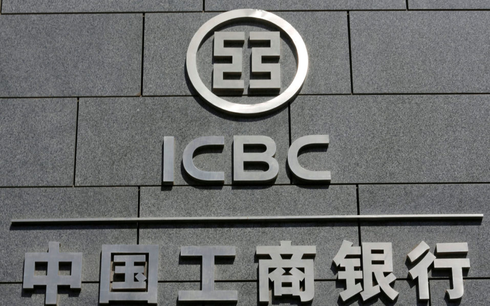 Chinese Banks Post Solid Profits But Us Trade War A Risk Business