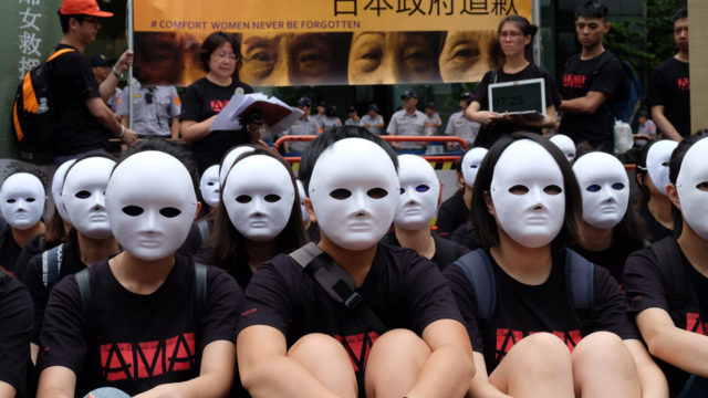Japan must do more for WWII 'comfort women'