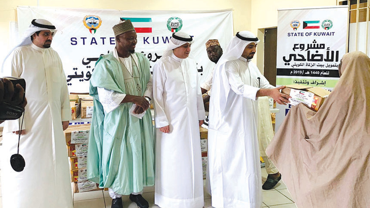 Kuwaiti Embassy fetes 1, 960 underprivileged persons