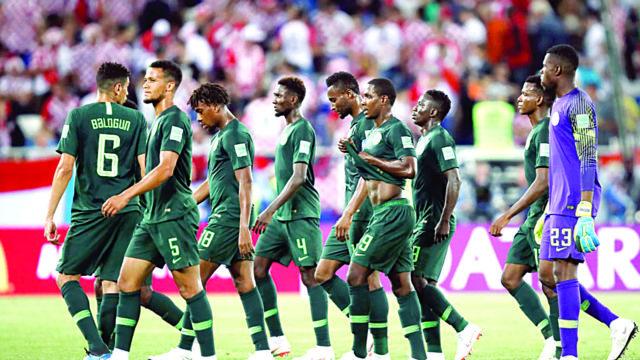 Akwa Ibom begins preparation for Eagles/Squirrels' AFCON qualifier - Guardian