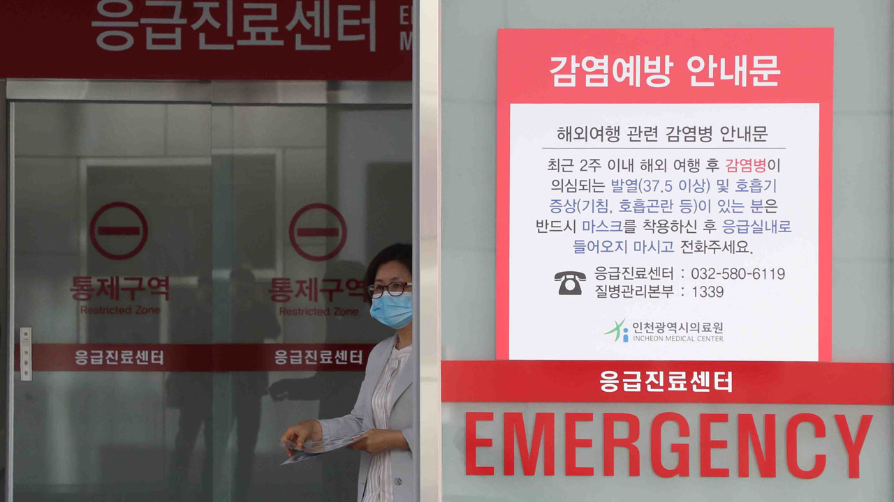 Mysterious virus in China calls for global concern