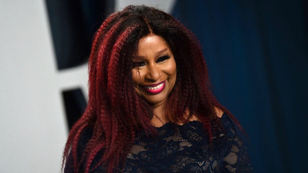 Chaka Khan's National Basketball Association all-star performance roasted