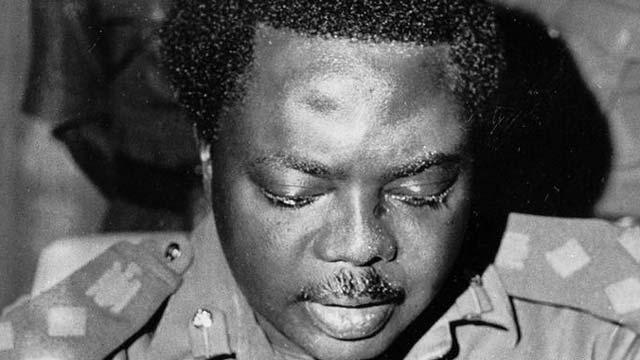 Remembering General Murtala MuhammedSunday Magazine — The Guardian Nigeria  News – Nigeria and World News