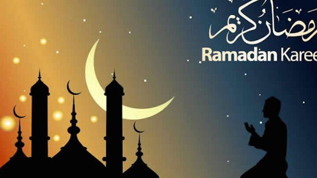 Muslims Preparing for Very Different Ramadan