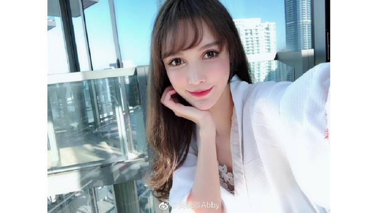 Wu Xiaochen