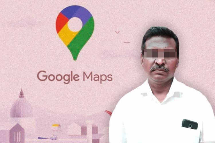 Google Maps complaint