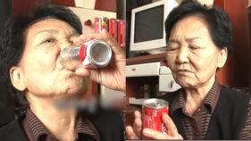 Coca cola addiction