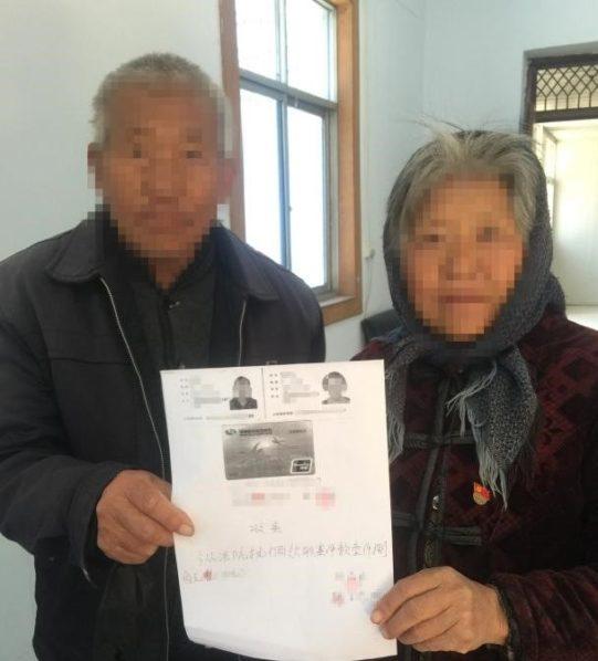 Mr. and Mrs. Zhang