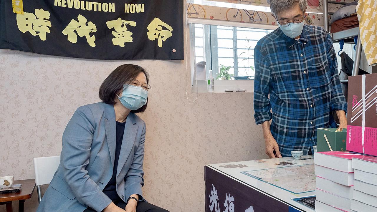 https://guardian.ng/wp-content/uploads/2020/05/Tsai-Ing-wen-2.jpg