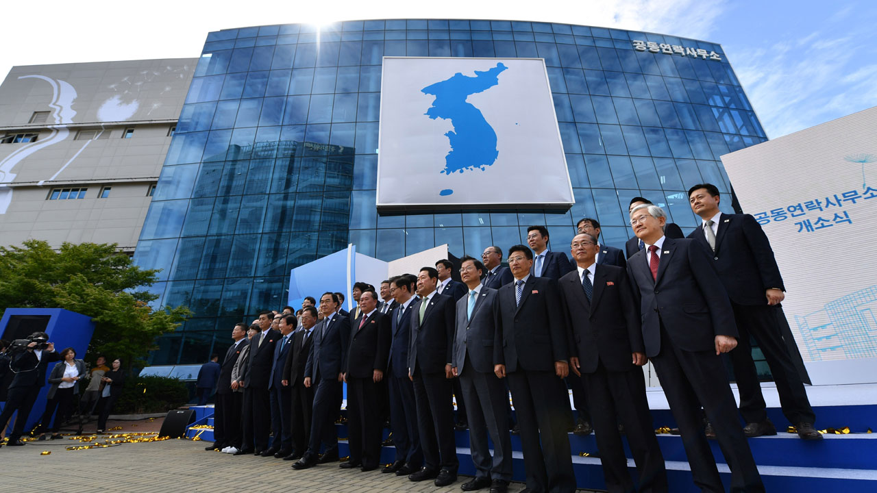 N.Korea blows up inter-Korean liaison office