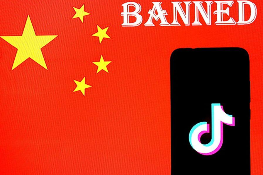 TikTok Banned