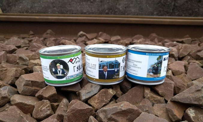 Canned Stones