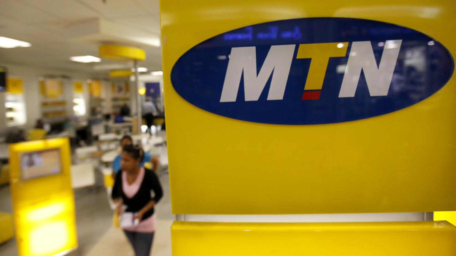 MTN Subscribers Lament Nationwide Network Outage