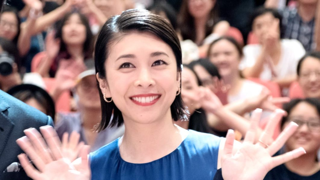 Japanese actress Yuko Takeuchi found dead at 40