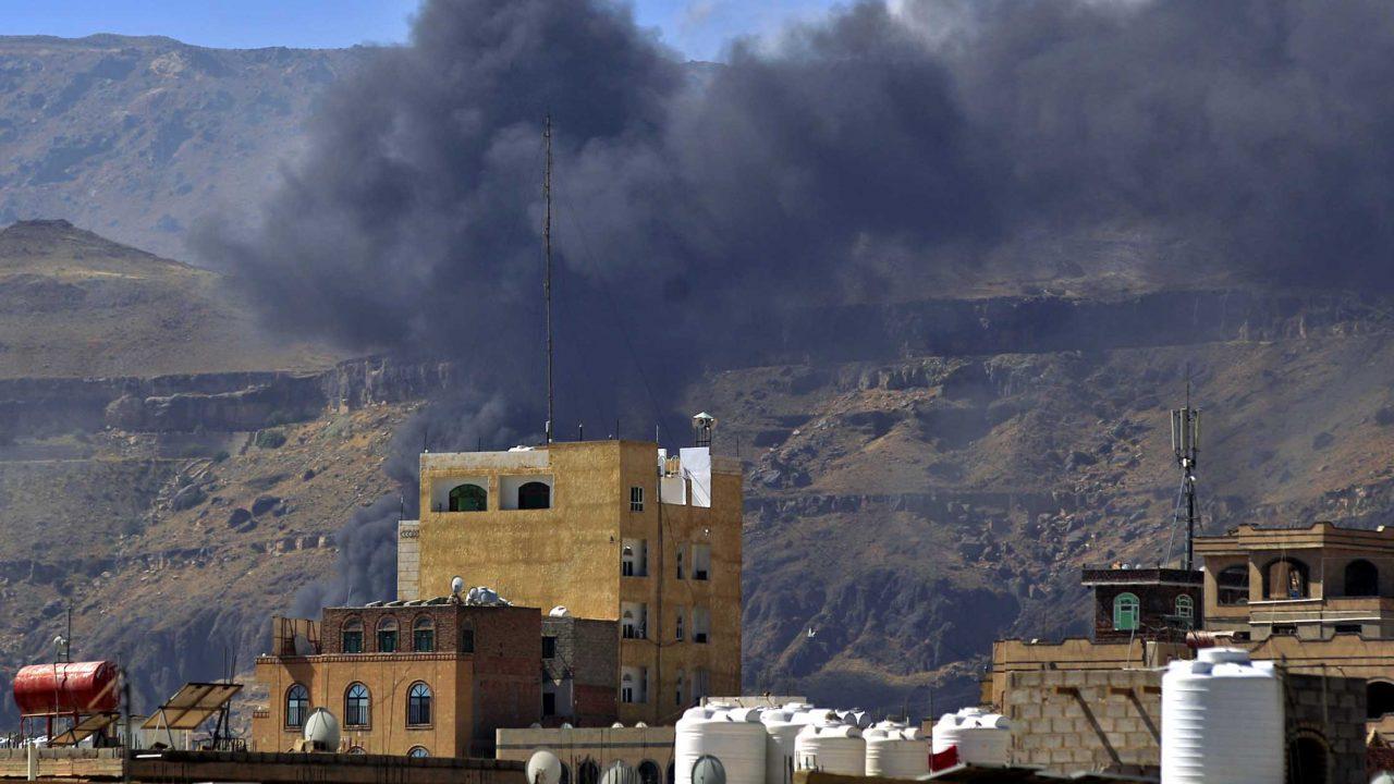 7 loyalists killed in strikes on Yemen's largest airbase