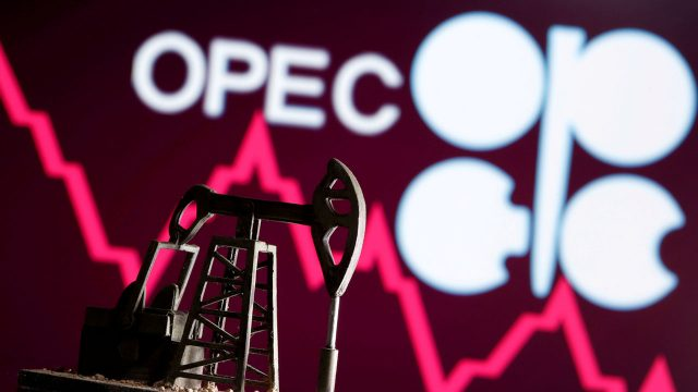 Nigeria hopeful of improved earnings from OPEC's1.8mbpd revised